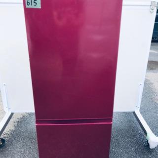 ①✨高年式✨615番AQUA✨ノンフロン冷凍冷蔵庫✨AQR-BK...