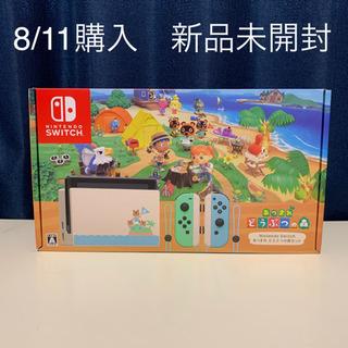 Nintendo Switch あつまれ どうぶつの森セット/S...