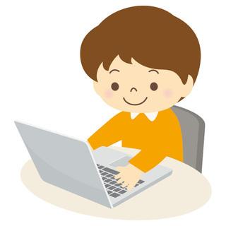 【夏休み限定割引】楽しくプログラミング♪子供向けレッスン!PCの...
