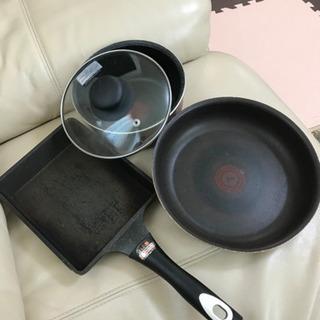 ティファールの小鍋、小さなフライパン、卵焼き器をあげます。