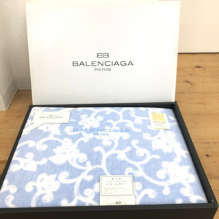 綿毛布 バレンシアガ 綿100%  ブランド毛布