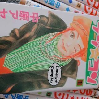 【値下】ラブ★コン(17巻)漫画全巻セット!