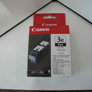 新品未使用品 Canon 純正インクカートリッジ ブラック3e