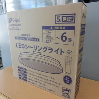 新品未開封 LEDシーリングライト ~6畳用 リモコン付属 調光...