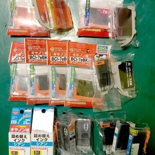 キャノンプリンタ インクカートリッジ BCI-7e全5色18本!