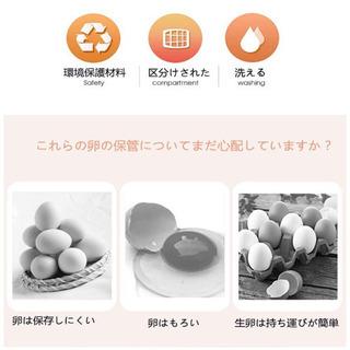 24個 卵ケース