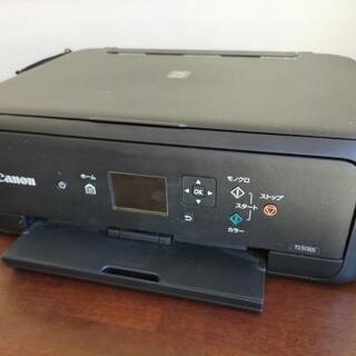 CanonインクジェットプリンターTS5130S