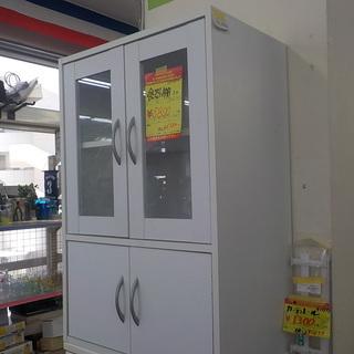 G:934512  ミニ食器棚