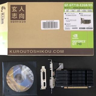 GeForceGT710 (ロープロファイル対応)
