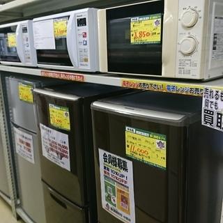 (北九州市内も出張買取承ります)リサイクルショップ 高く買取るゾウ中間店です - リサイクルショップ