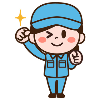 かんたん軽作業スタッフ大募集!なんと高時給1300円☆未経験歓迎...