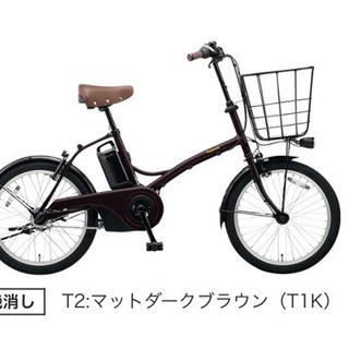 パナソニック 電動自転車 グリッター