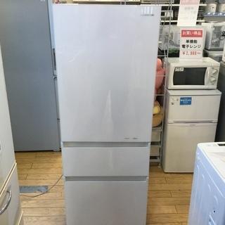 【安心1年保証付】3ドア冷蔵庫 Panasonic NR-C32...