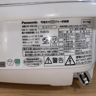 炊飯器 ダイヤモンド銅コート釜 IH おどり炊き econavi − 愛知県