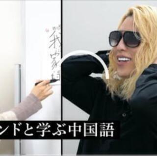 R•OLANDさん今日本語を勉強します でも日本語交換したい