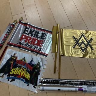 EXILE 三代目 ライブフラッグ