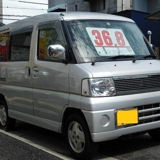 コミコミ『36.8万円』ターボ オートマ 走行6万km タウンボ...