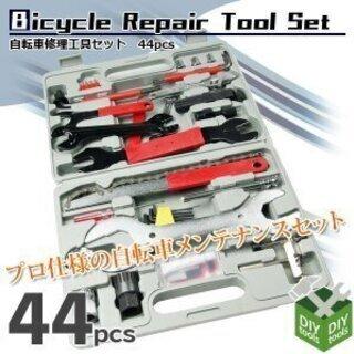 ②新品/サイクル工具/44PCS/修理/メンテナンス/増し締め/...