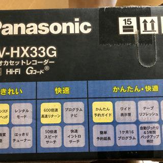 新品 Panasonic ビデオカセットレコーダー