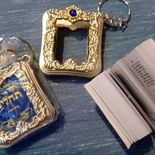 ユダヤ教 聖書 -未使用新品-