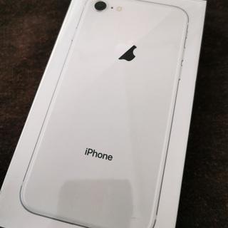 最終値下げ!  iPhone8 Silver 64GB 新品 未...