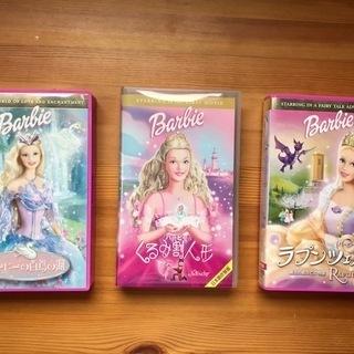 バービー(Barbie)★日本語吹替版★VHSビデオ3本セット