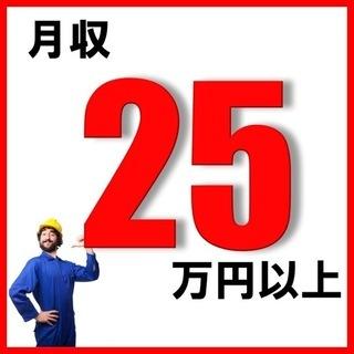 【阿久根市】週払い可◆未経験OK!寮完備◆電子部品の製造
