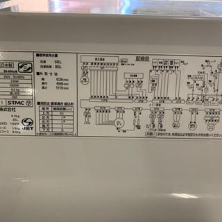 ドラム式洗濯機 - 家電