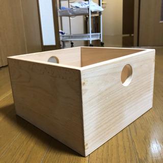兵庫県揖保郡 展示品未使用 スクエアおもちゃ箱 ブナの木