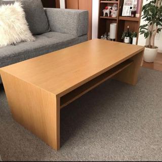 センターテーブル 無印 リビングテーブル ACTUS