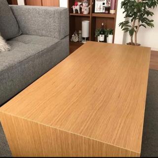 センターテーブル 無印 リビングテーブル ACTUS - 新宿区