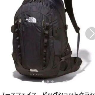 【ノースフェイス ビッグショットクラシック32L】