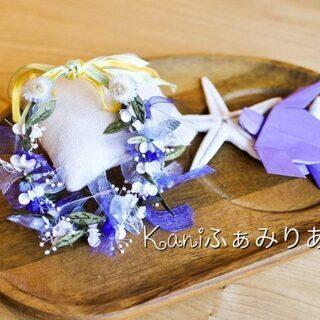 海♥季節のプレートアレンジ♥ハワイアンレイ♥ウミガメの折り紙♥ヒトデ♥