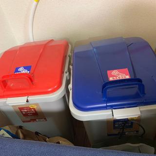 45ℓゴミ箱2つセット
