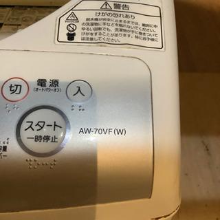 洗濯乾燥機あげます