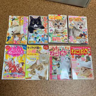 猫マンガ★ねこぱんちシリーズ 8冊セット★ネコ好きさんへ