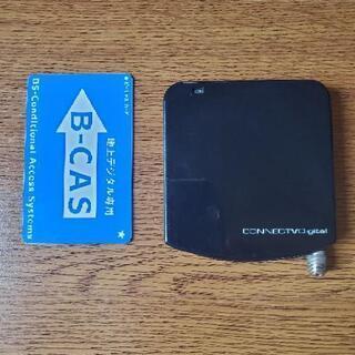 KEIAN USB地デジ&ワンセグチューナー KTV-FSUSB...