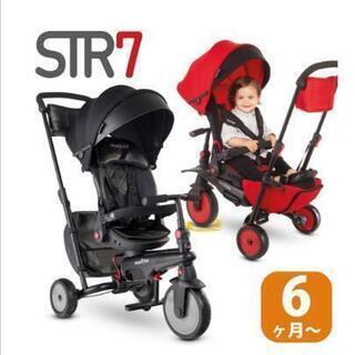 スマートトライク STR7