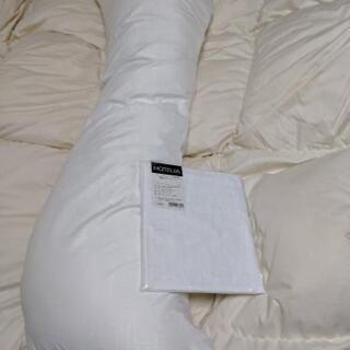 【ネット決済】抱き枕と替えカバー