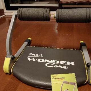 smart WONDER Core スマートワンダーコア(中古)