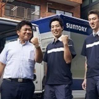 【未経験者歓迎】普通自動車免許 AT限定可 自動販売機への清涼飲...