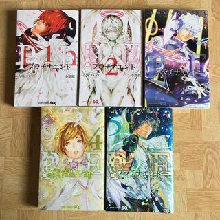 プラチナエンド/大場つぐみ 1~5巻セット 漫画本
