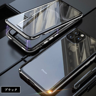 Apple iPhone 11 pro max 用 最強ケース ...