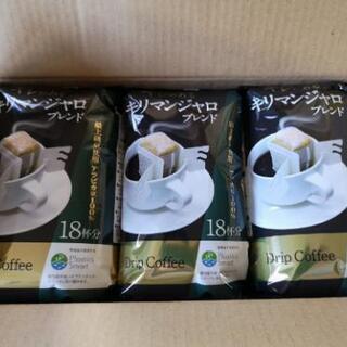 ドリップコーヒー108杯分キリマンジャロ
