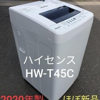 2020年製、ハイセンス HW-T45C  ※ほぼ新品