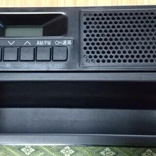 ダイハツハイゼットトラック(S510P)標準装備ラジオ