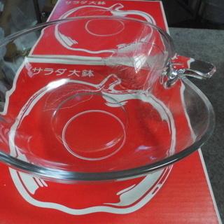 「新品」りんご大鉢(日本製)2個