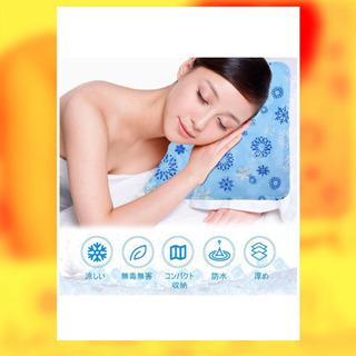 ひんやり 枕パッド 接触冷感 ジェル 枕マット 熱帯夜 睡眠改善...
