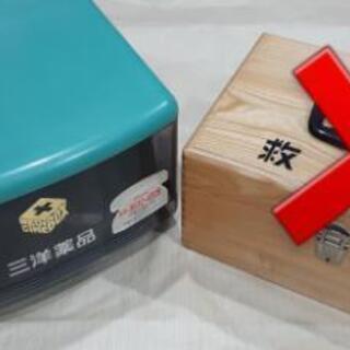 ほんとのくすり箱  💊💊  1個350円