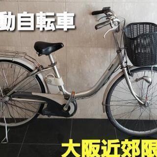 電動自転車  26型 3段変速  整備・点検済み!